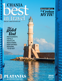 chania-cover