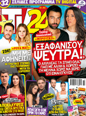 tv24-246