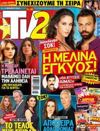 tv24cover