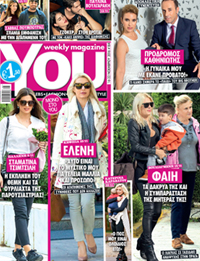 youcover2